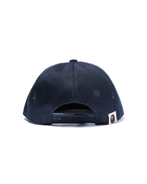 Milo mesh cap