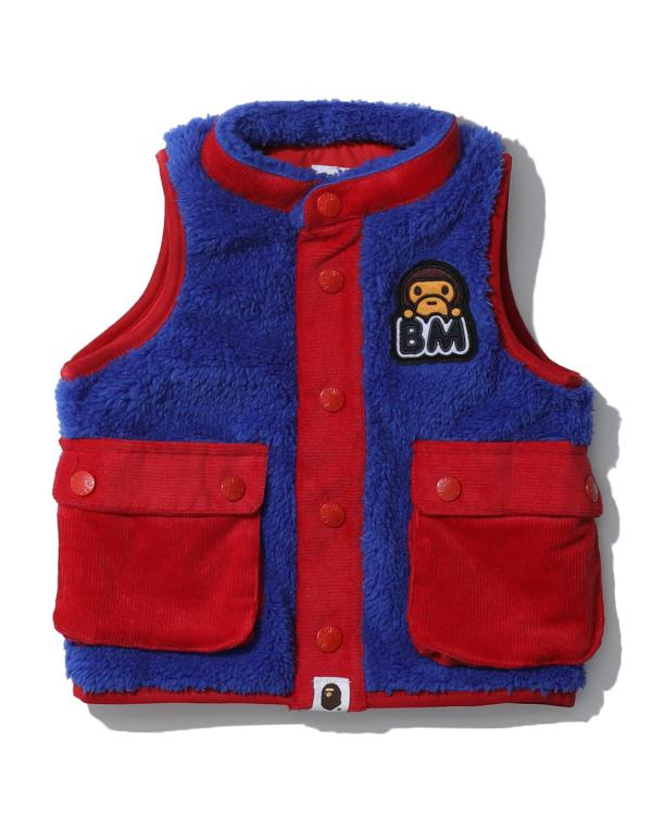 Baby Milo Boa vest
