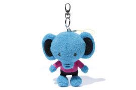Eleph plush keychain