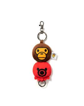 Baby Milo Plush keychain