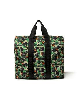 Baby Milo Foldable Travel bag