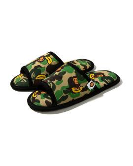 Baby Milo slippers