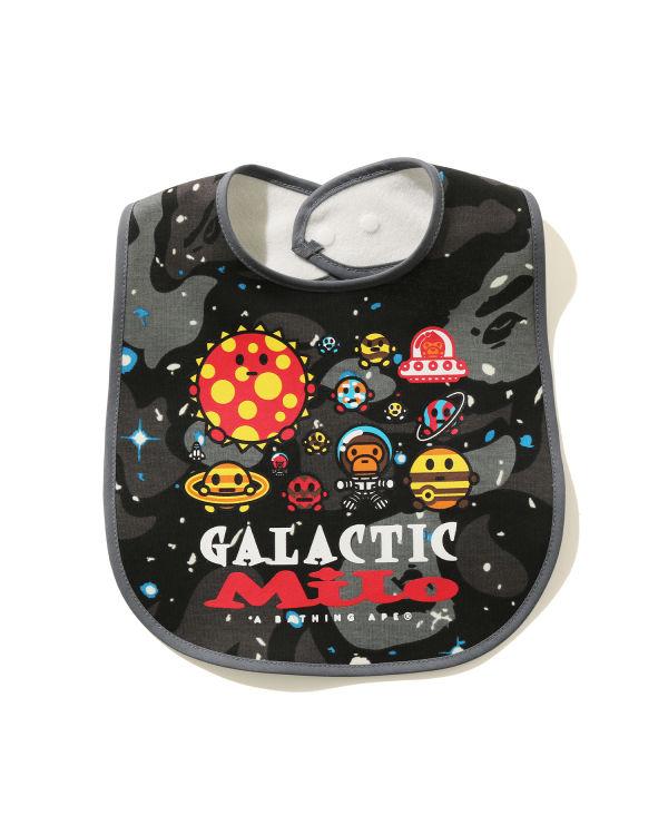 Space Camo Baby Milo bib