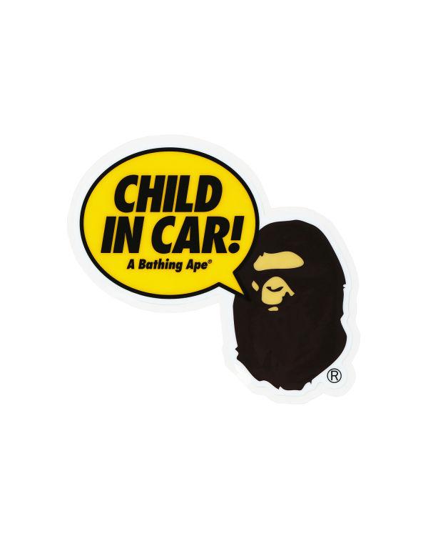 Ape Head Child in Car sticker