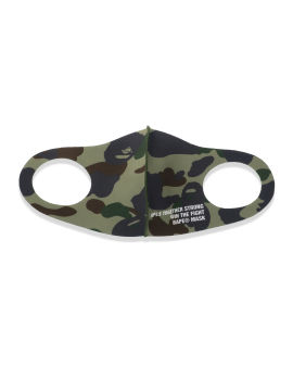 1st Camo mask - 3 pack