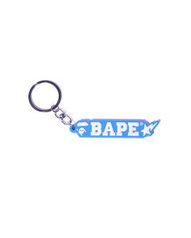 Bape Rubber keychain