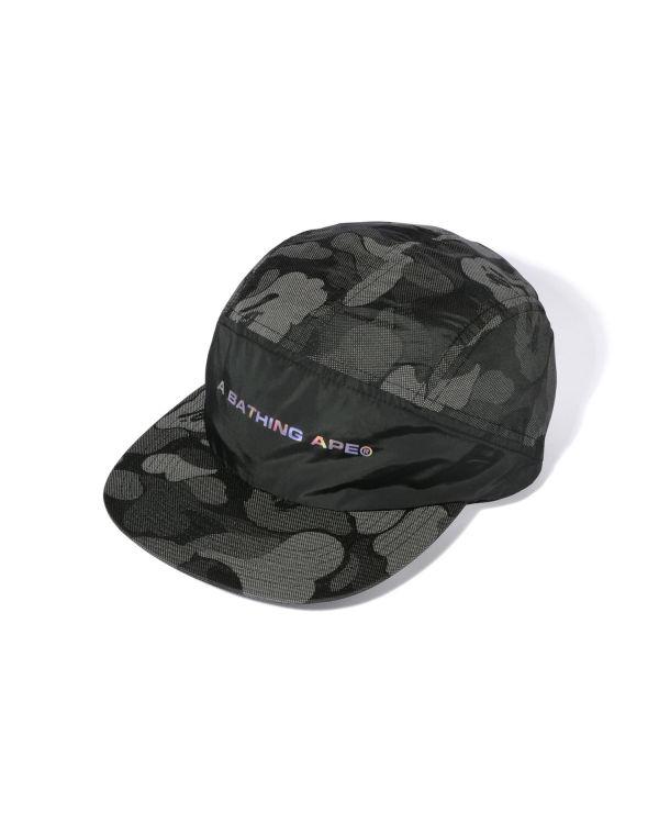 ABC Dot Reflective cap