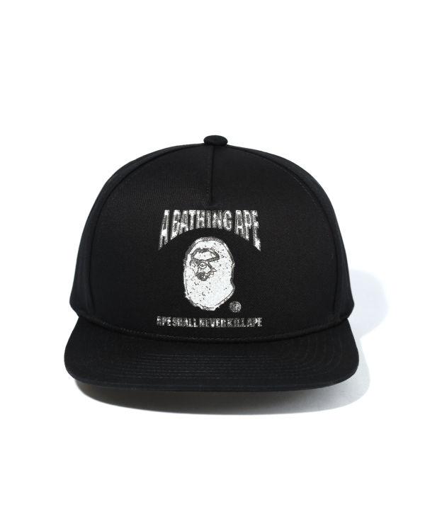 Jewelry Snapback cap