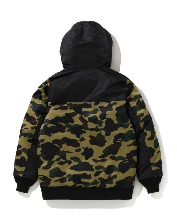 1st Camo hooded jacket