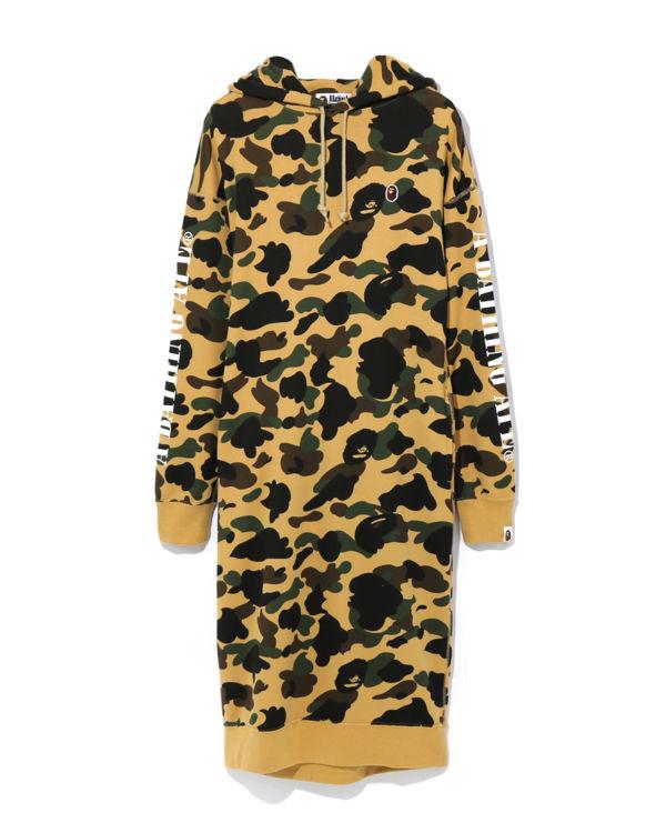 1st Camo Maxi hoodie dress