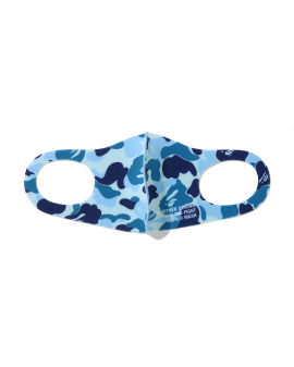 ABC Camo Mask 3 pack