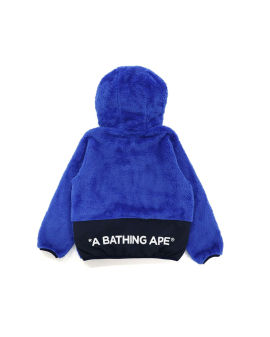 Bape Boa Jacket