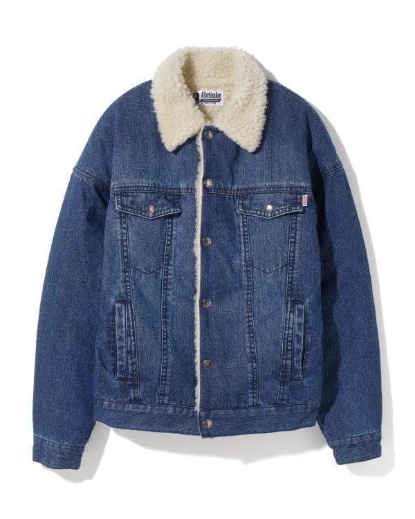 Boa denim jacket