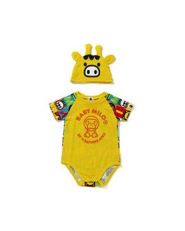Baby Milo Friends bodysuit