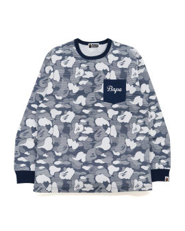 Stripe ABC Camo Relaxed Fit sweatshirt
