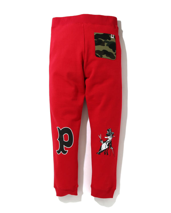 Panda slim sweatpants