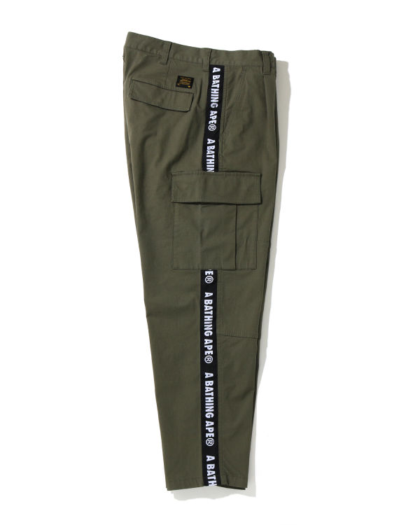 Side Tape Stretch pants