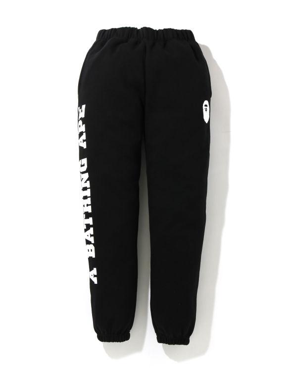 Warm Up Camo Pocket sweatpants
