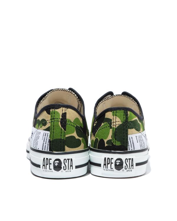 ABC Ape Sta sneakers