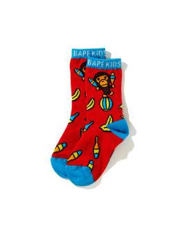 Baby Milo Circus socks