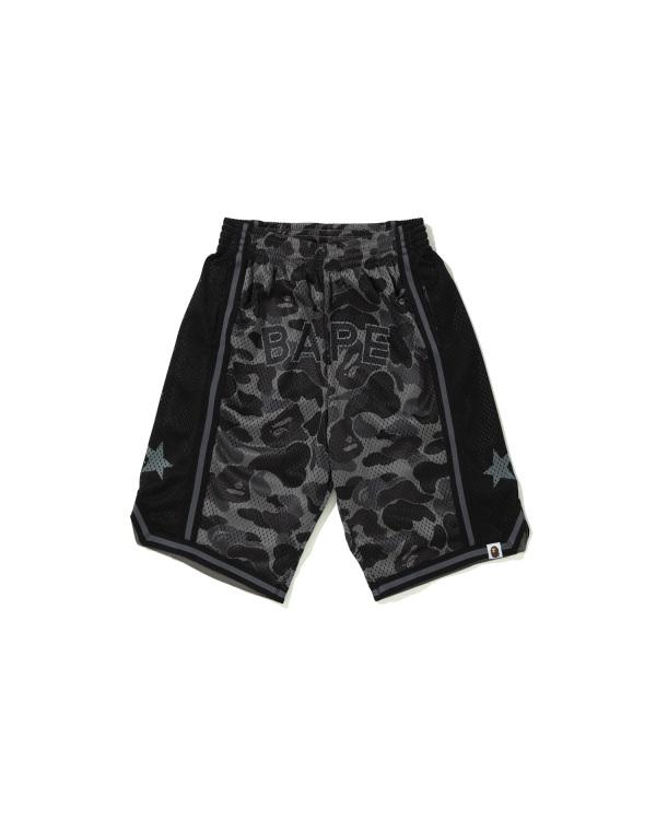 ABC basketball shorts
