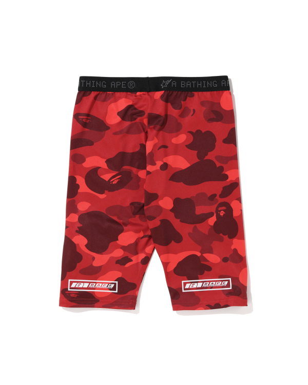 Colour Camo biker shorts