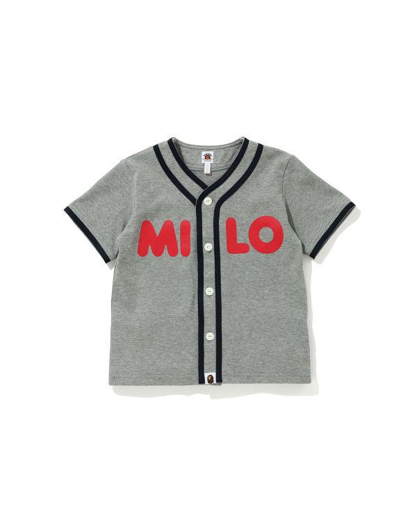 Baby Milo baseball shirt