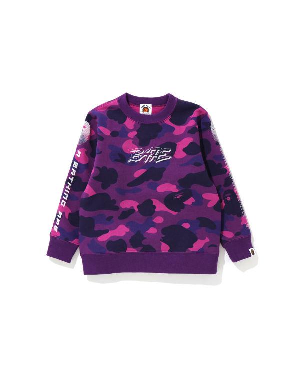 Color Camo Bape sweatshirt