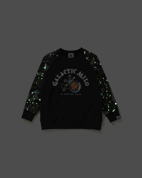 Space Camo Milo sweatshirt