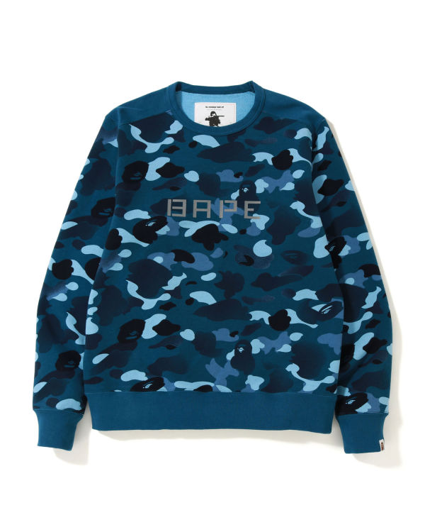 Gradation Camo Wide sweatshirt