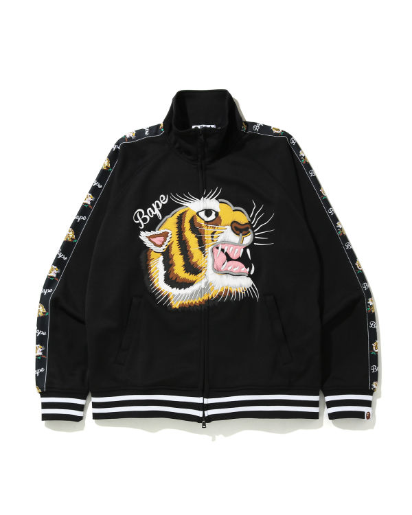 Tiger Jersey zip jacket