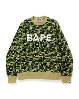 ABC Bape sweatshirt