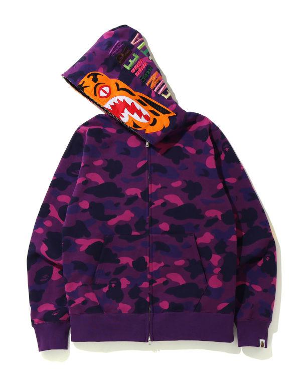 Color Camo Tiger zip hoodie