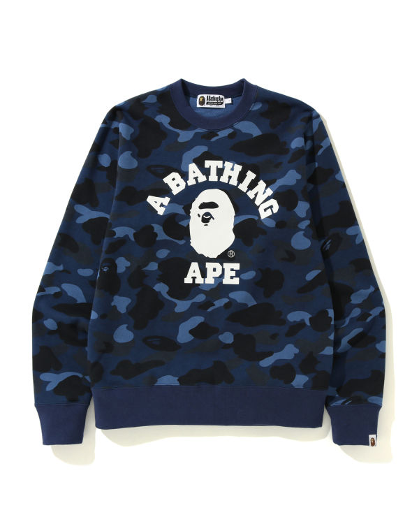 Color Camo College sweatshirt