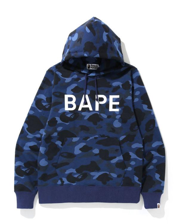 Color Camo Bape hoodie