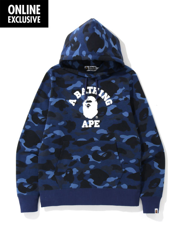 Color Camo College hoodie