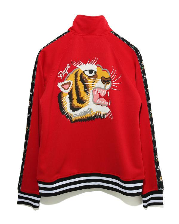 Tiger Jersey zip jacket