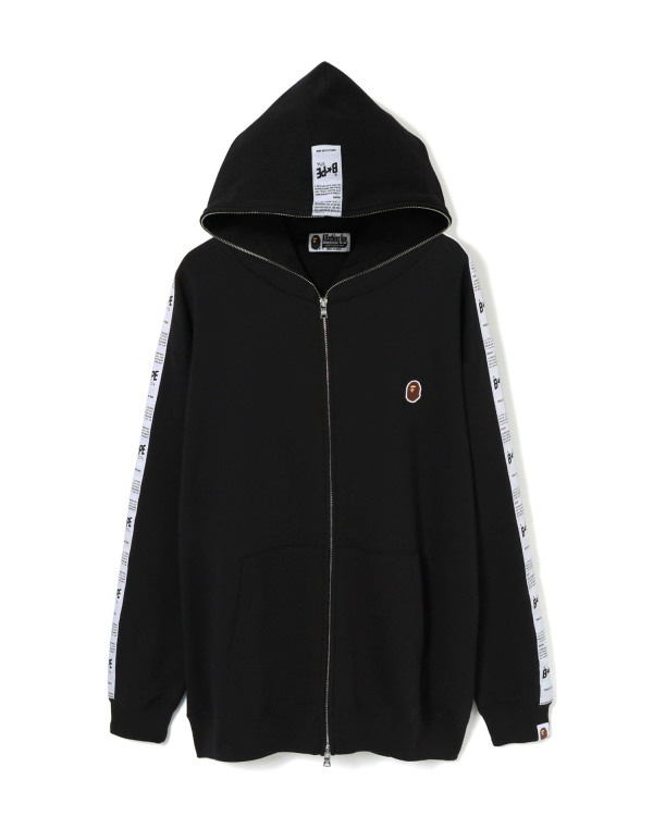 BAPE STA tape oversized full zip hoodie
