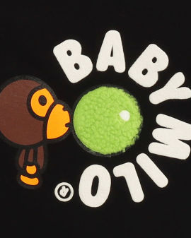 Boa Fleece Baby Milo Gum Tee