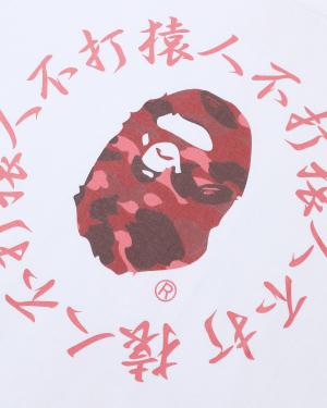 Color Camo Kanji logo tee