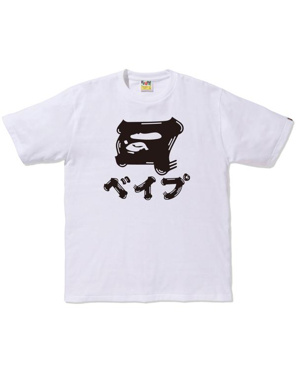 Brush Katakana tee