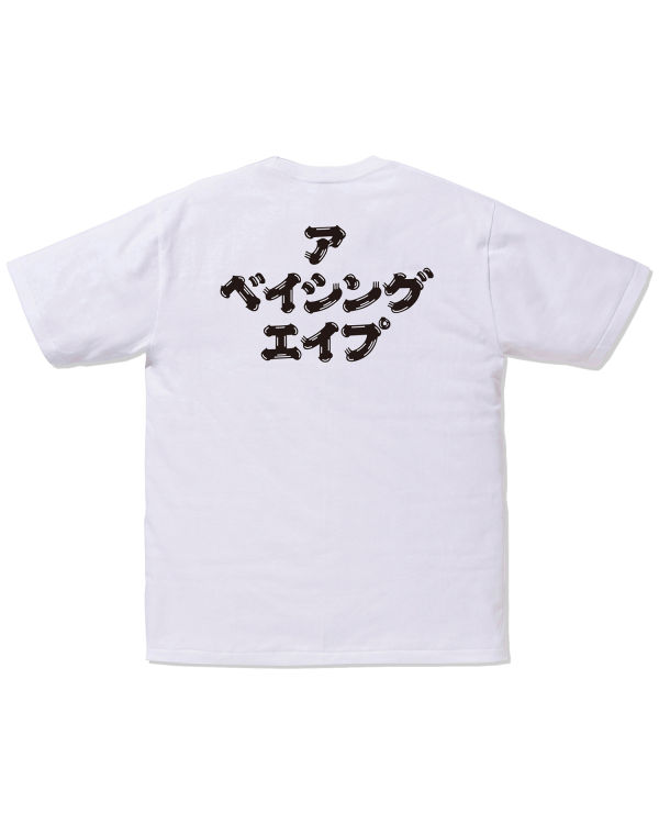 Brush Katakana tee