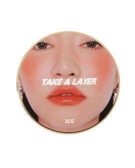 Take a Layer multi pot #Common Time