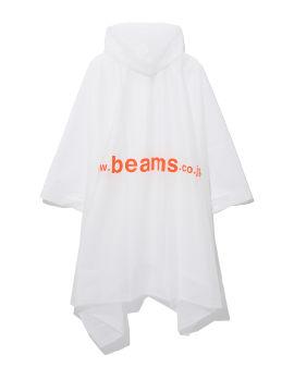 Foldable raincoat