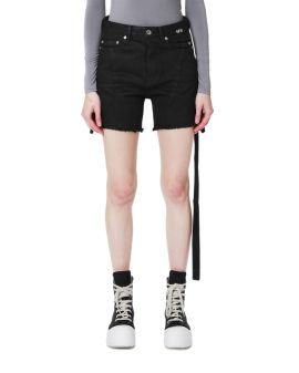 Cut-off seam shorts