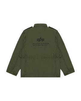 Logo alpha light jacket