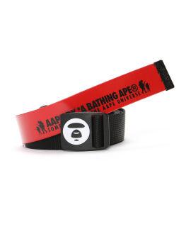 Logo printed belt