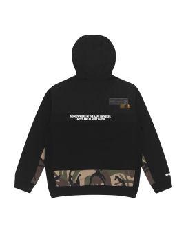Logo camo zip hoodie