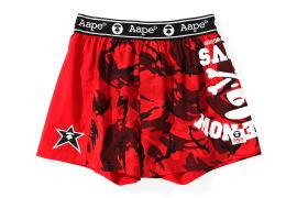 Splice logo badge camo boxers