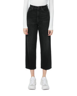 Straight-fit cropped jeans